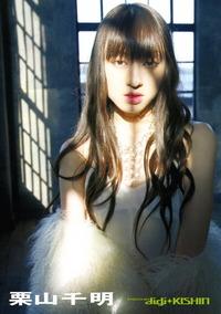 栗山千明画像 (18)
