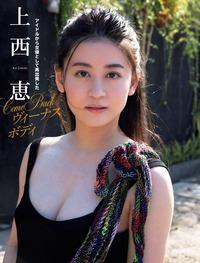 kei_jonishi_011