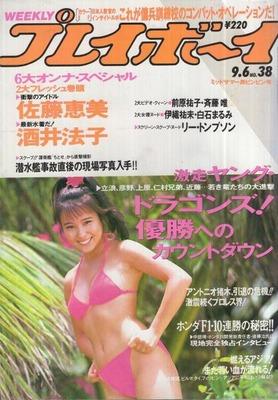 伊藤美紀 ヌード (8)