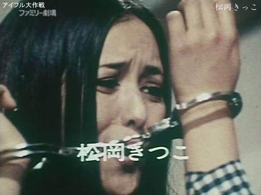 松岡きっこ ヌード (10)