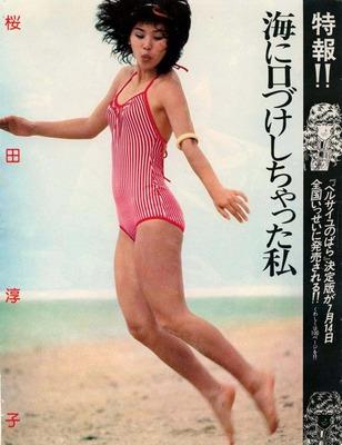 桜田淳子 変な宗教 (68)