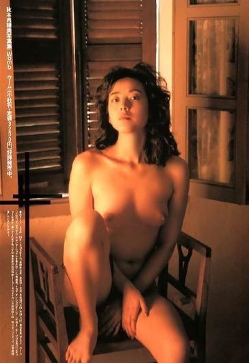 秋本奈緒美画像 (7)