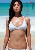 深田恭子 熟女 (74)