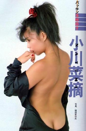 小川菜摘 画像 (11)