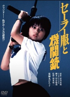 hiroko yakushimaru (20)