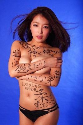 tuduka-mariko (44)