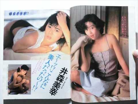 井森美幸のヌード セクシー (1)