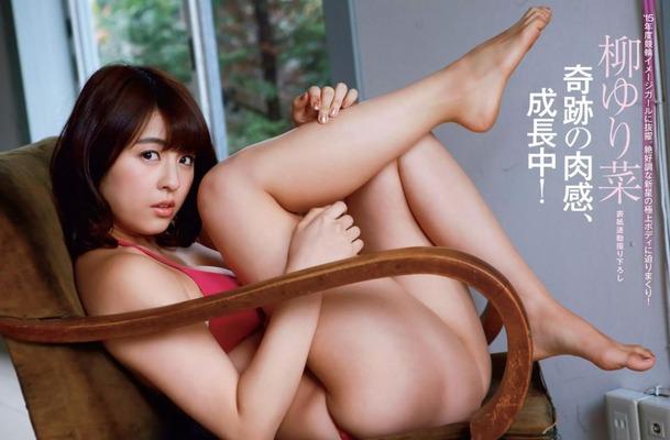 柳ゆり菜 ヌードセクシー画像 (59)