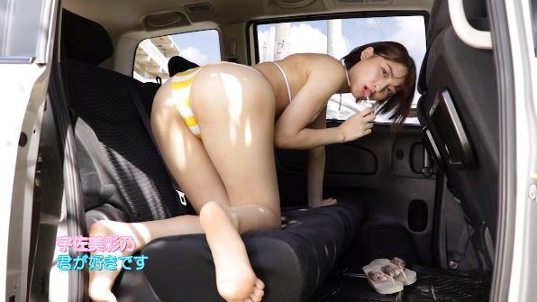 usami-ayano (18)
