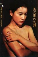 原田美枝子 画像 (18)