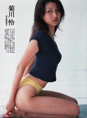 菊川怜 ヌード (9)