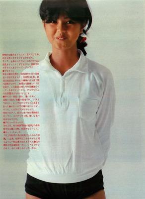 hiroko yakushimaru (21)