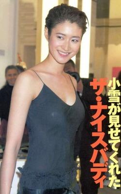 koyuki (3)