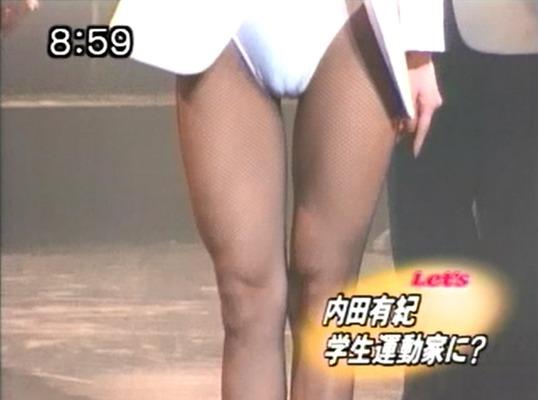 内田有紀 ヌード (36)