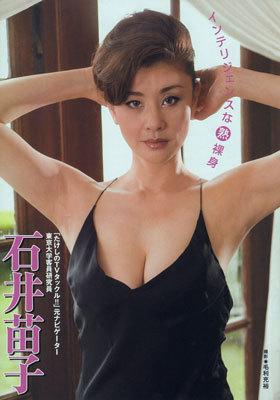 石井苗子のヌード セクシー (4)