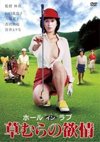 山口美也子ヌード NHKの中学生日記にも出ていたポルノ女優 (1)