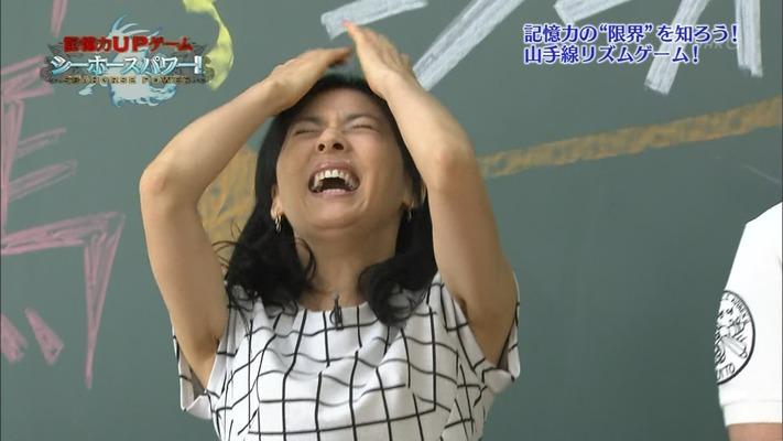 井森美幸のヌード セクシー (15)