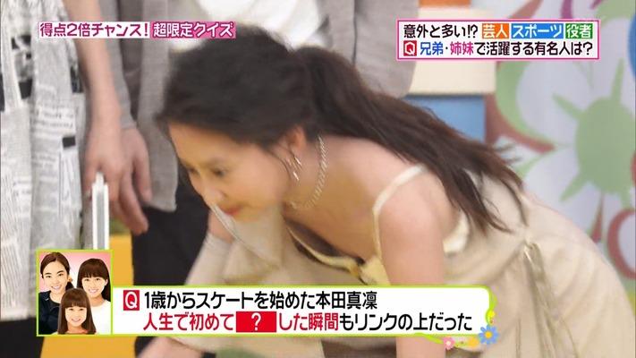 河北麻友子 ヌード (35)