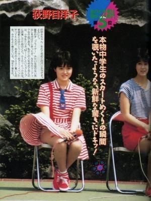 荻野目洋子 ヌード (44)