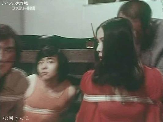 松岡きっこ ヌード (6)