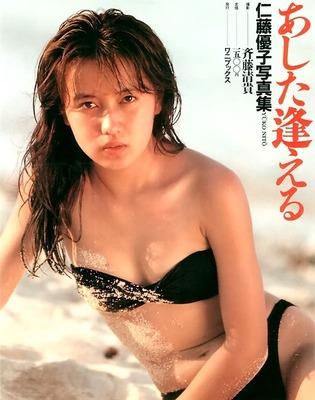仁藤優子のヌード セクシー エロ画像でシコれ! (24)