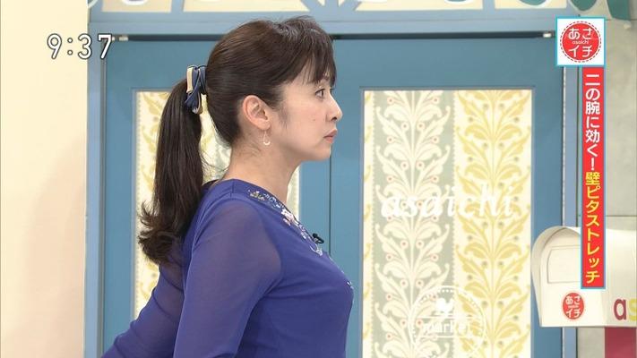 yuki_saito (2)