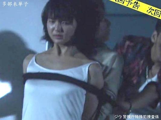 多部未華子 ヌード (31)