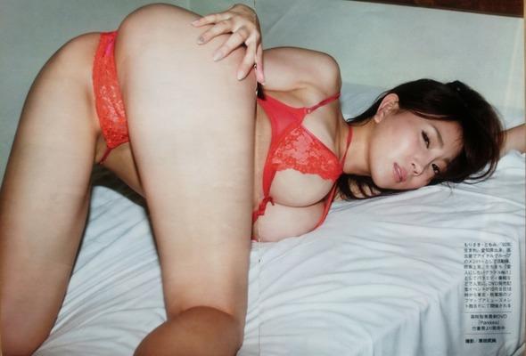 森咲智美のヌード (43)