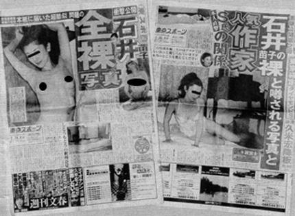 石井苗子のヌード セクシー (10)