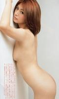 小阪由佳 (2)