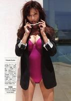 深田恭子 熟女 (38)