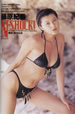 藤原紀香 ヌード (51)