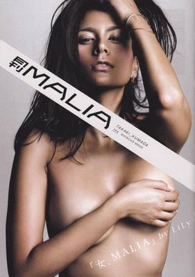 MALIAのヌード  (27)
