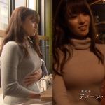 深田恭子 熟女 (1)
