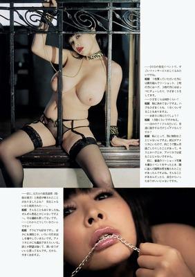 matsusaka-minami (20)