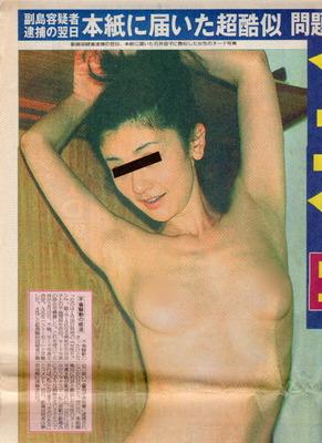 石井苗子のヌード セクシー (15)