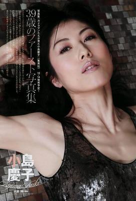 小島慶子のヌード セクシー  (34)