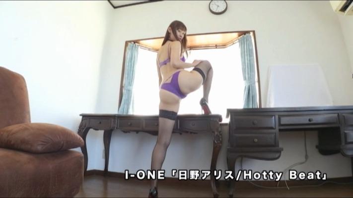 arisu_hino (49)