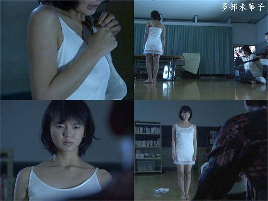多部未華子 ヌード (11)