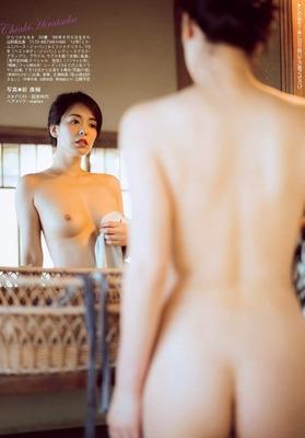 平塚千瑛のヌード セクシー (11)