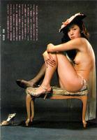 鹿沼絵里 ヌード日活ロマンポルノ女優 (4)