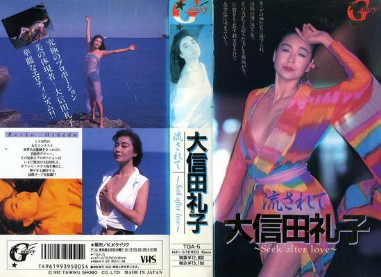 大信田礼子のヌード  (26)