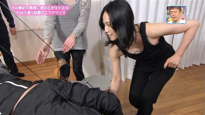 中谷美紀のヌード (24)