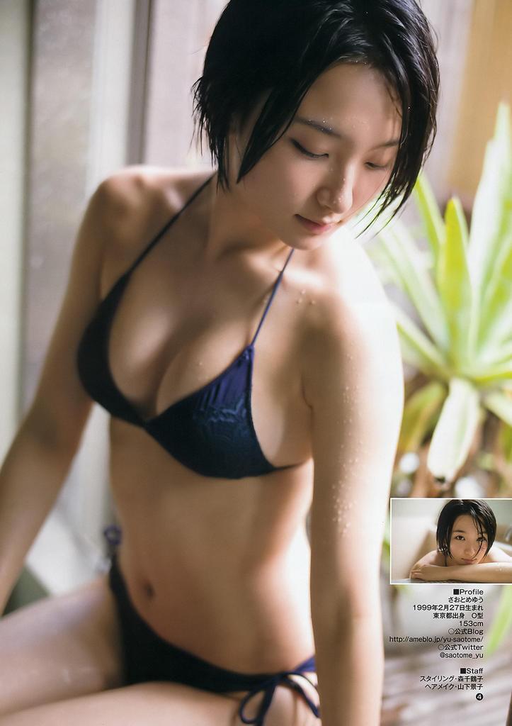 YOUヌード - 貴重な有名女優たちのお宝ヌード動画レビュー - FC2
