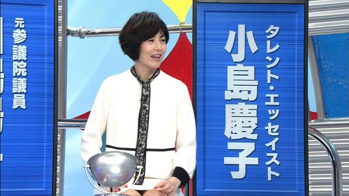 小島慶子のヌード セクシー  (5)