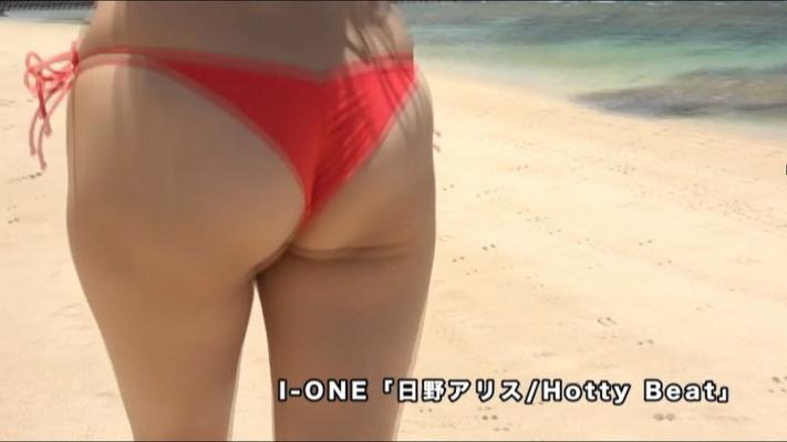arisu_hino (37)