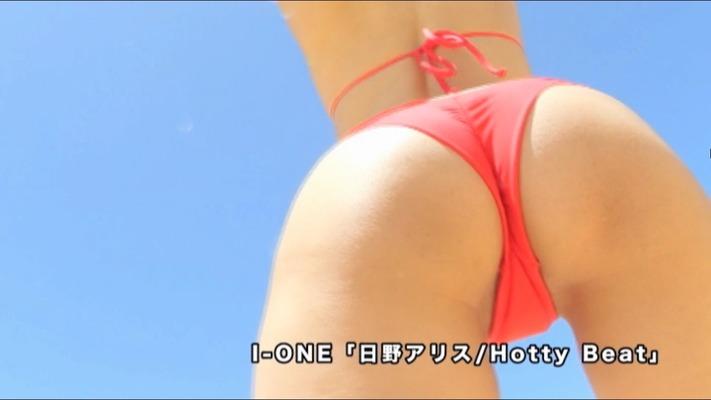 arisu_hino (34)