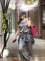 深田恭子 熟女 (5)