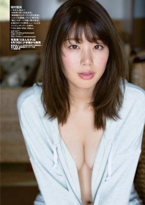稲村亜美のヌード  (24)