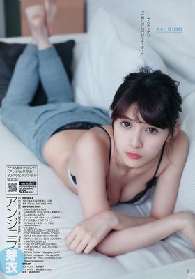 アンジェラ芽衣 ヌード (63)
